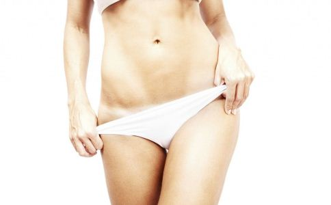 女人私处美白怎么做 私处美白洗液注意什么 女人私处怎么保健