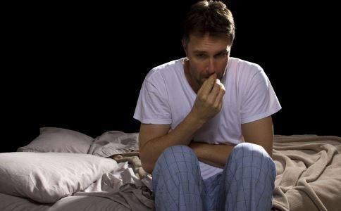 失眠怎么办 失眠的危害 失眠对身体有什么影响