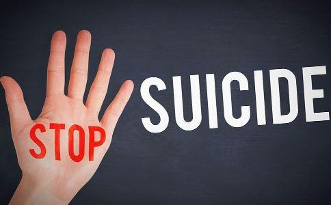 美国自杀率上升 青少年自杀的原因 如何预防自杀