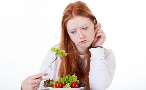 减肥期间如何控制食欲 控制食欲的方法 怎么控制食欲
