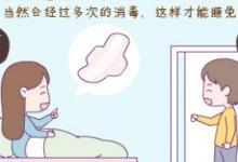 产褥期卫生巾怎么用