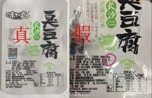 臭豆腐包装配料表 臭豆腐怎么做的 臭豆腐的制作方法
