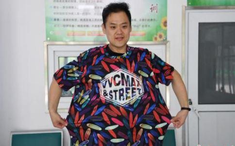 胖小伙暴瘦173斤 暴瘦的危害 中医穴位推拿减肥方法