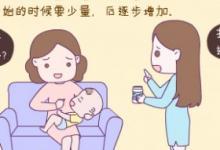婴儿如何补鱼肝油
