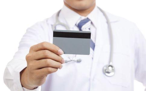 女性人流可以医保报销吗 不在报销范围