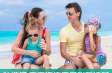 暑假出行 宝宝海边度假必备清单