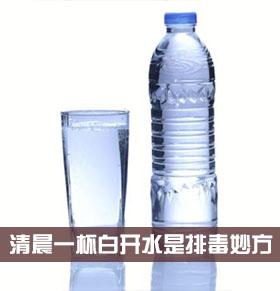 起床后喝水的好处 早上喝一杯白开水有什么好 起床后喝白开水能排毒吗
