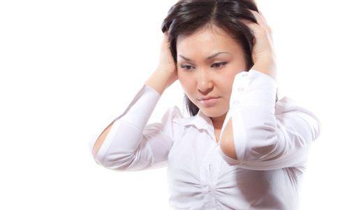 女性压力大难怀孕 如何缓解压力备好孕 健康常识 图1