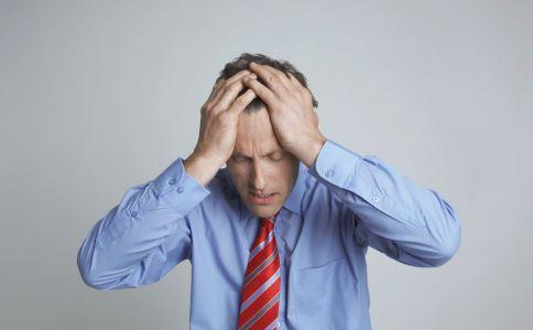神经衰弱的病因是什么 治疗神经衰弱的方法有哪些 如何治疗神经衰弱