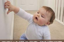 宝宝头发稀少怎么办 这些护发常识要知道