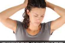 产后心情压抑怎么办 这些缓解方法超管用