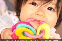 宝宝的牙齿为什么会发黑 主要有3个原因