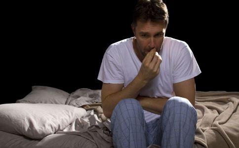 男性夜尿多是什么原因 男性夜尿多意味什么 男性夜尿多怎么办