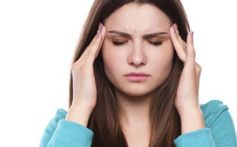 例假熬夜后头晕怎么办 熬夜的危害 经期熬夜有什么危害