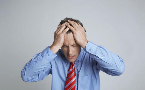 压力过大有什么表现 压力过大的表现是什么 压力过大怎么办