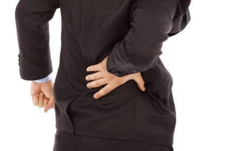 腰痛是什么原因 腰痛怎么办 腰痛如何调理
