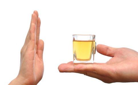 哪些人不能喝酒 如何戒酒 怎么戒酒好