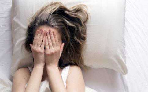 失眠怎么办 失眠如何调理 失眠怎么缓解