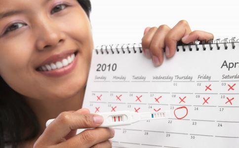 月经褐色量少是怎么回事 月经褐色量少是怀孕了吗 月经期间有哪些注意事项