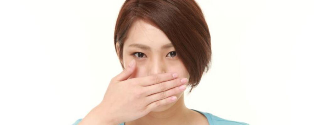 导致口臭的原因是什么 口臭怎么办 祛除口臭吃什么好