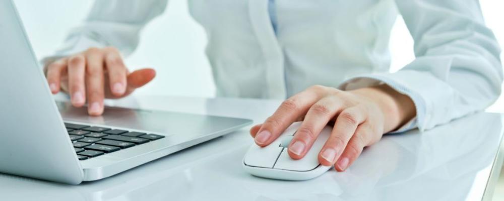 鼠标手的症状是什么 如何缓解鼠标手 鼠标手怎么治疗