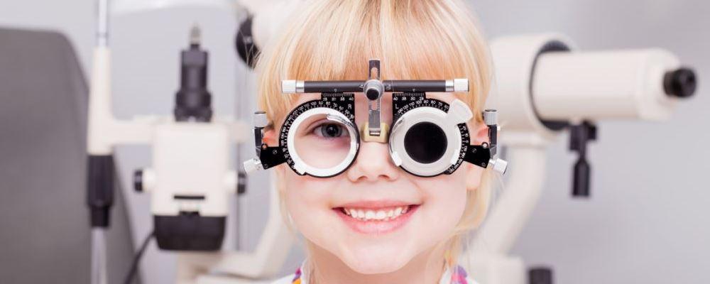 全球超22亿人视力受损 如何保护好视力 怎样保护眼睛