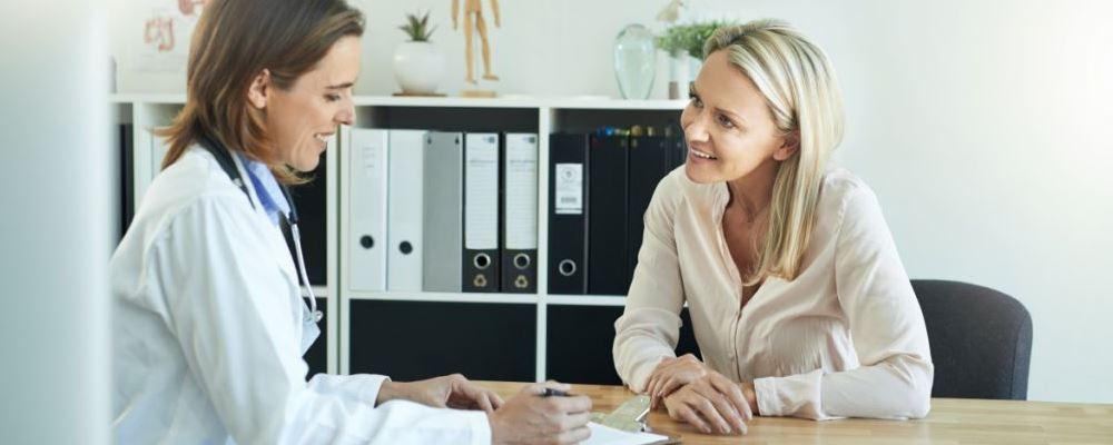 备孕期间闭经有哪些症状 备孕期间闭经有何危害 备孕期间闭经怎么办