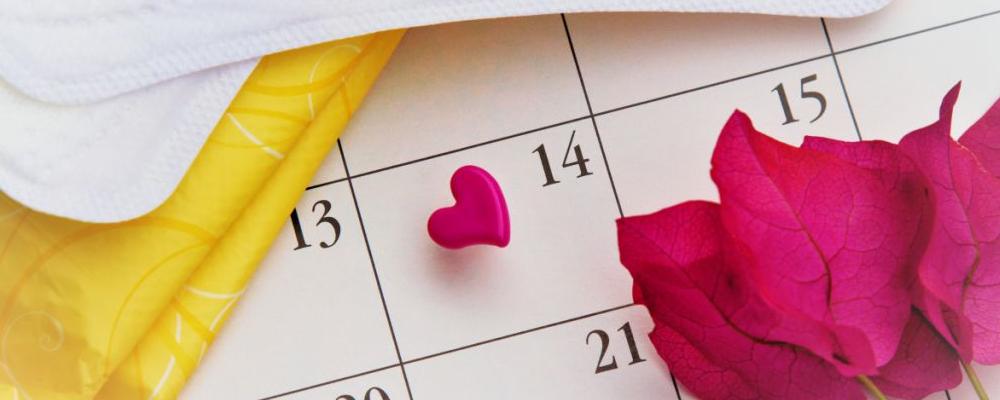 女性月经期如何保健 女性月经期有哪些禁忌 女性月经期如何护理