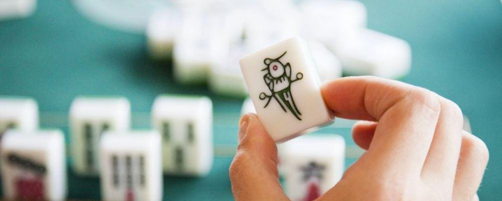 打麻将有益中老年人心理健康 打麻将的好处 打麻将好吗