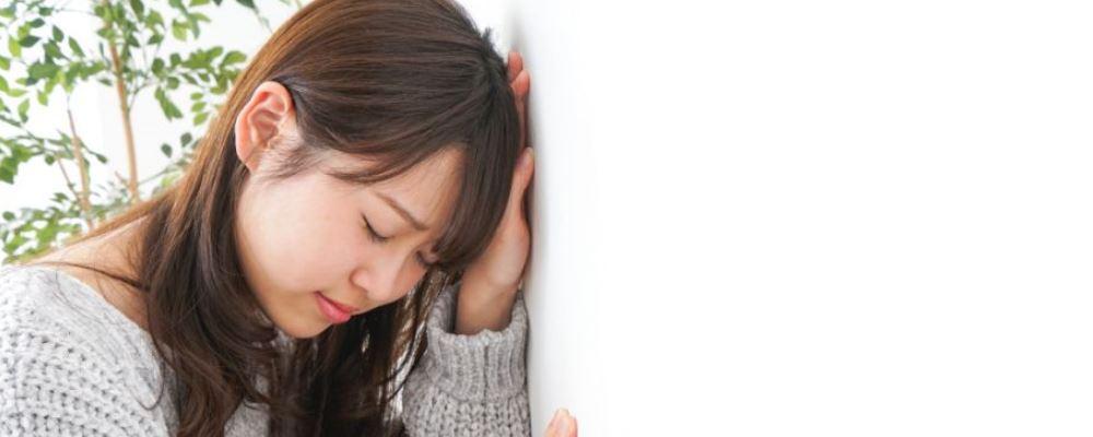 月经不调的症状 月经不调怎么办 月经不调的危害