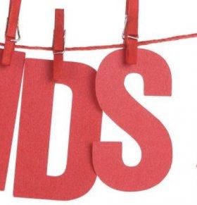 协和医院:我国首例阴性艾滋病患者