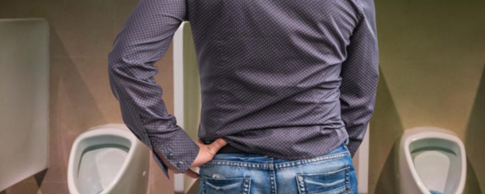 前列腺炎怎么办 前列腺炎如何护理 前列腺炎如何预防