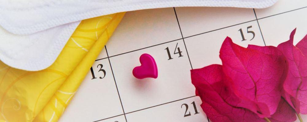 女人在第一次月经期间应该注意什么?