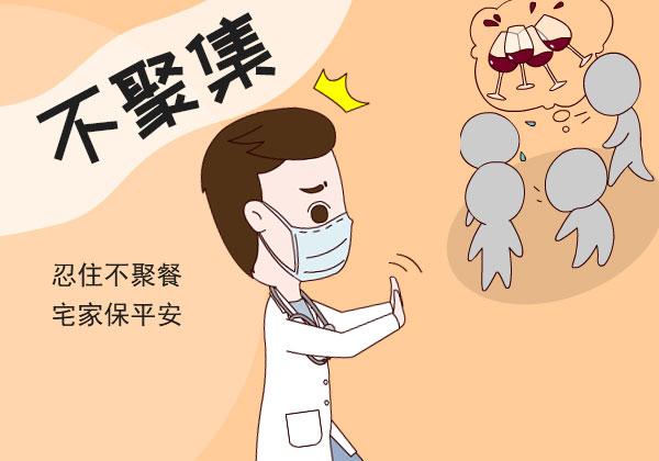 新型冠状病毒肺炎 新型冠状病毒肺炎如何预防 防疫肺炎要怎么做