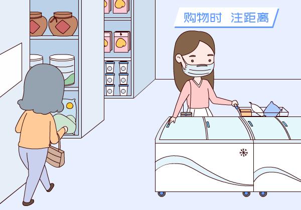 外出购物如何防新冠肺炎 外出购物怎么预防新冠肺炎 外出购物注意事项