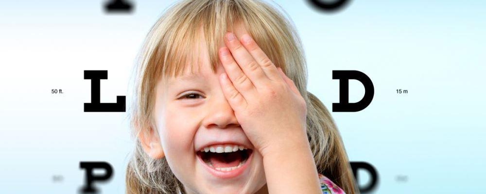 天天上网课怎么保护孩子眼睛 上网课怎么保护视力 孩子怎么保护视力
