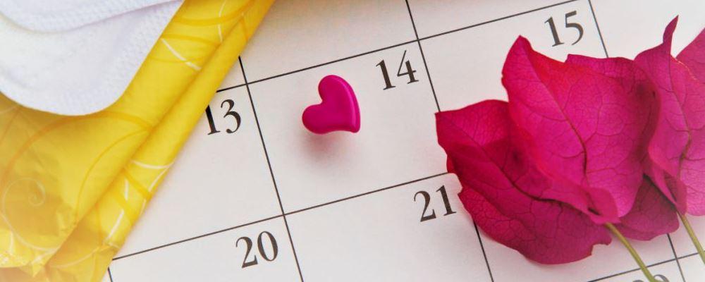 经期保健要记住什么 经期保健要点 女性月经期间的注意事项