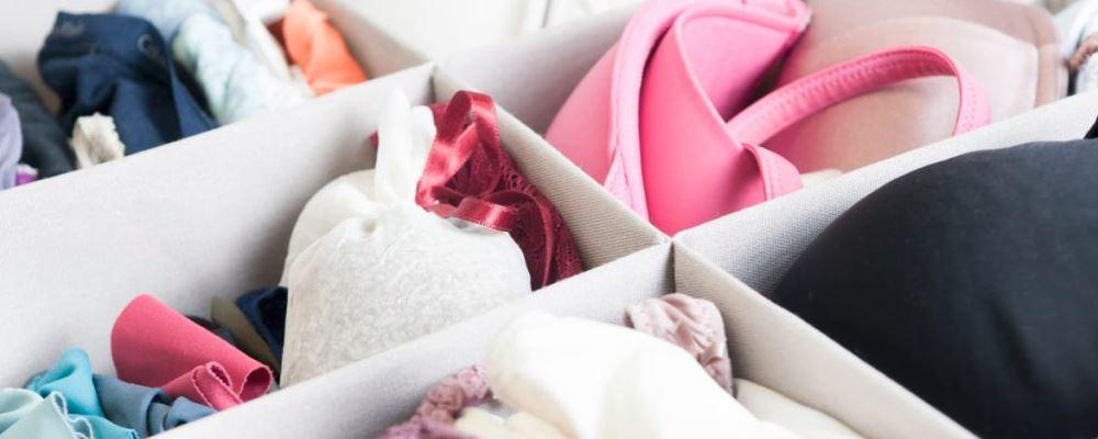 女性内衣有什么特别的?