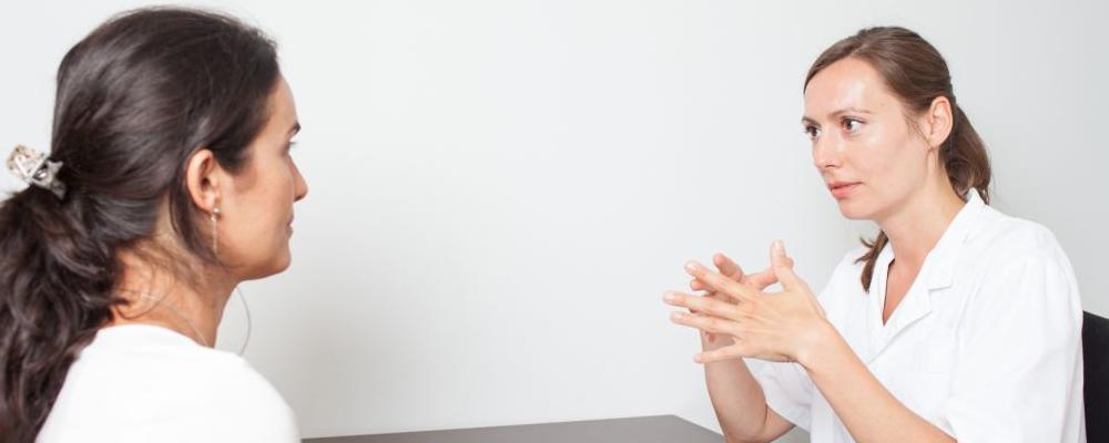 内分泌紊乱的危害 内分泌紊乱会导致不孕吗 内分泌紊乱如何调理