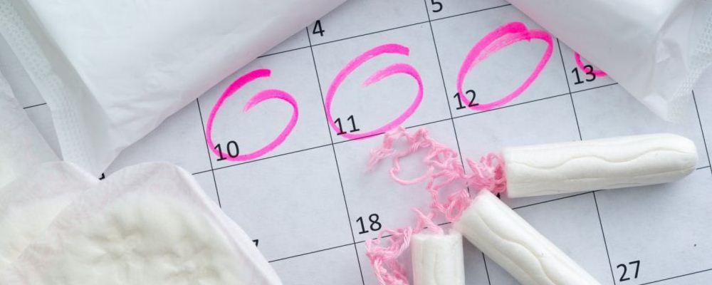 月经量增多与减少是怎么了 什么原因导致月经量变化大 月经量少是因为卵巢早衰吗