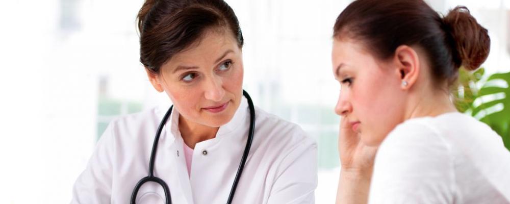 盆腔炎是怎么引起的 盆腔炎如何预防 盆腔炎饮食注意事项