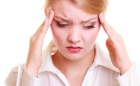 经前期综合征有哪些危害 什么是经前期综合征 经前期综合征的表现