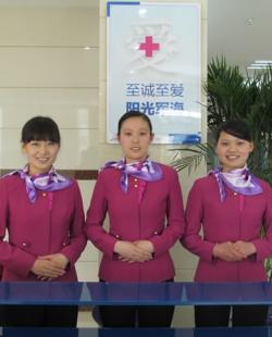 北京军海医院前台