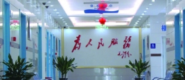 北京军海医院体检中心