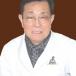 史时芳 史时芳 教授 、 主任医师 高级 顾问