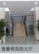 济南白癜风医院环境