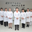 济南白癜风医院文化理念