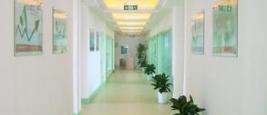 医院动态 白癜风治疗 白癜风案例