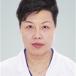 王金萍 专家 简介 王金萍 在 妇科 工作 30年