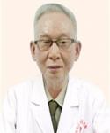陈德 永 医生 简介 从事 临床 传染病 工作